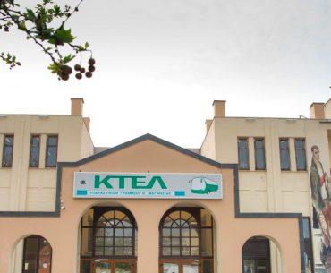 Απελευθερώθηκαν οι μετακινήσεις: Νέα και περισσότερα δρομολόγια από το Υπεραστικό ΚΤΕΛ (19/5)