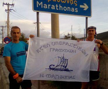 H ΚΤΕΛ Μαγνησίας στον Μαραθώνιο της Αθήνας